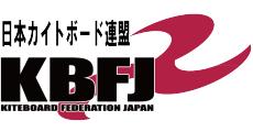 KBFJ(日本カイトボード連盟)